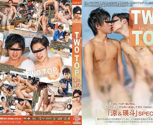 Two Top Ryo & Eito / Rio i Jejto [COCODV036] (Coat Company) [2015 g., Asian, Twinks, Oral/Anal Sex, 69, Blowjob, Flip-Flop, Handjob, Rimming, Masturbation, Cumshots, DVDRip]