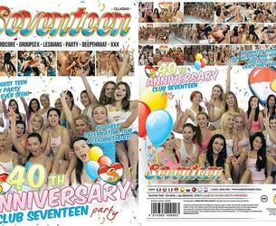 [ClubSeventeen] 40th Anniversary Club Seventeen Party / 1080p