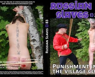 [HerFirstPunishment.com] Russian Slaves 83, 85, 86 [2013 g., BDSM, Spanking, Caning, Punishment]