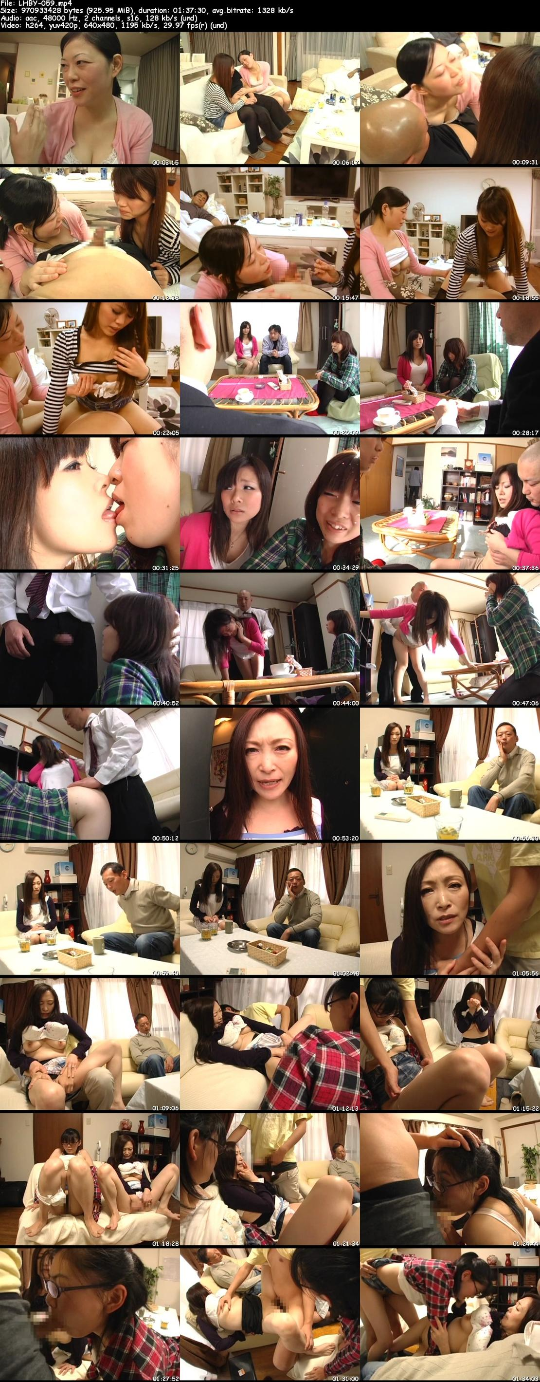 LHBY-059 Secret Fuck Mother and